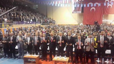 MHP'nin Elazığ'da aday tanıtım toplantısına 10 bin kişi katıldı