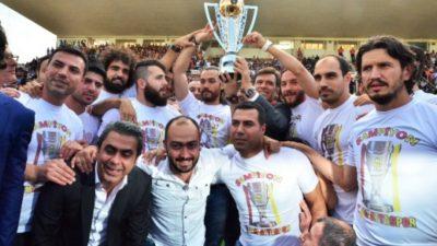 """Gevrek, """"Malatyaspor'a başarılar diliyorum"""""""