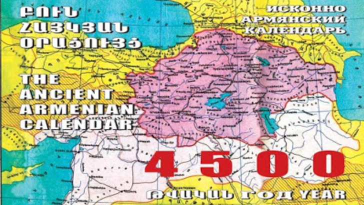 AZERBAYCAN-ERMENİSTAN ÇATIŞMASI