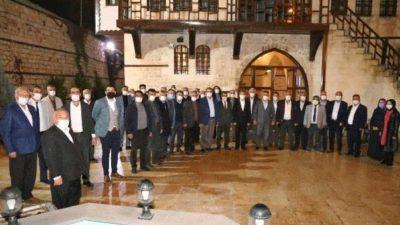 Başkan Kılınç, AK Parti Merkez İlçe Yönetimiyle Bir Araya Geldi