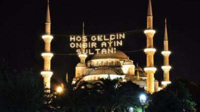 Ramazan: Kutlu Misafir